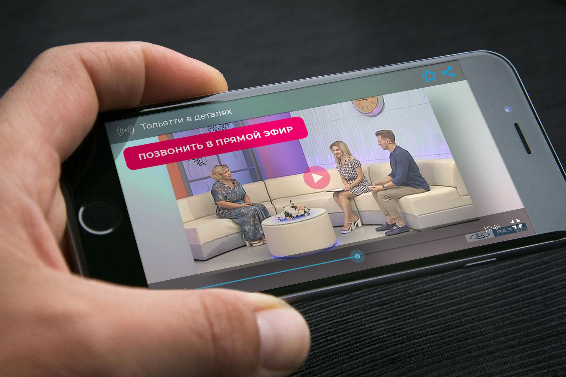 Мобильная версия «ВАЗ ТВ»