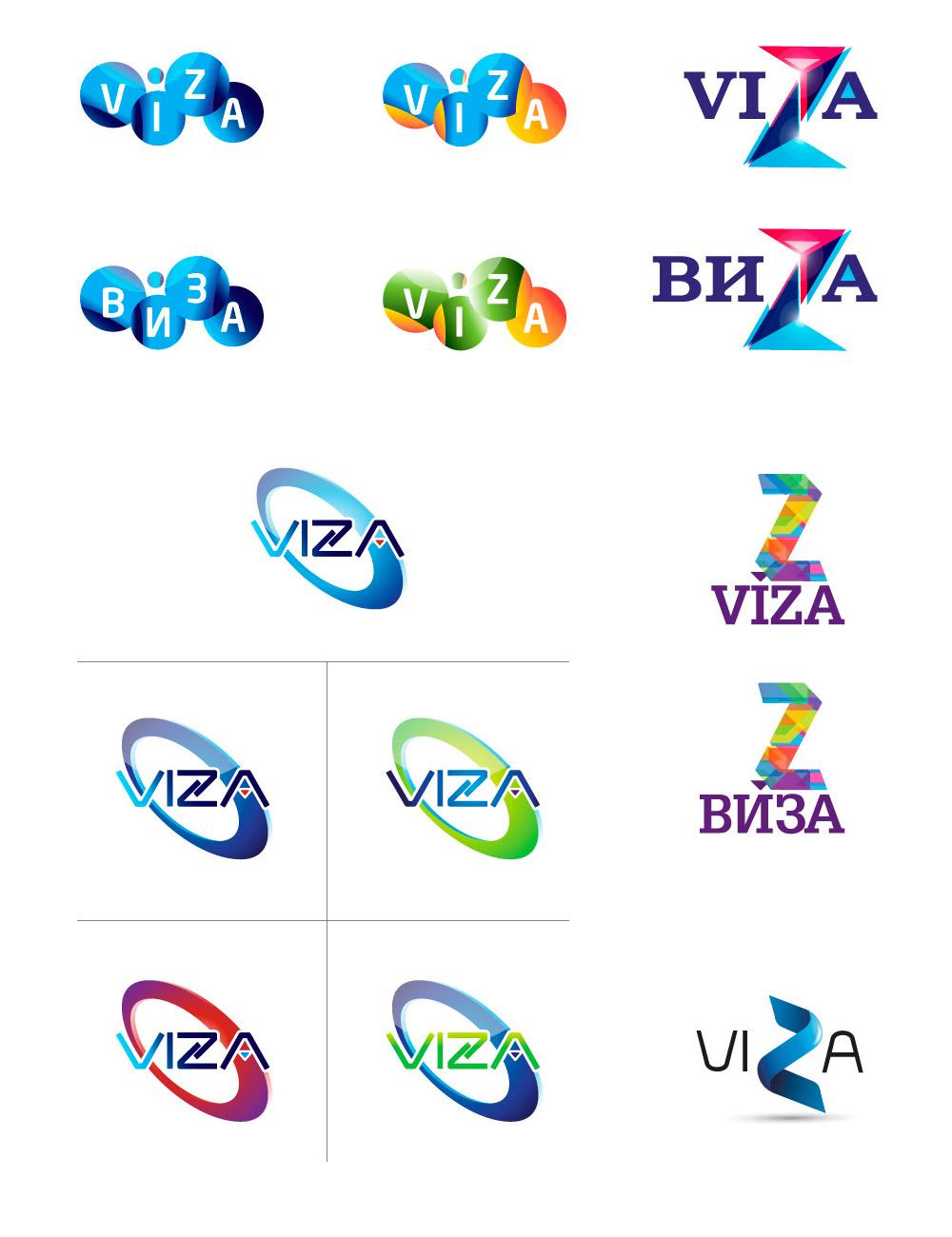 Первые варианты логотипа, предложенные заказчику.