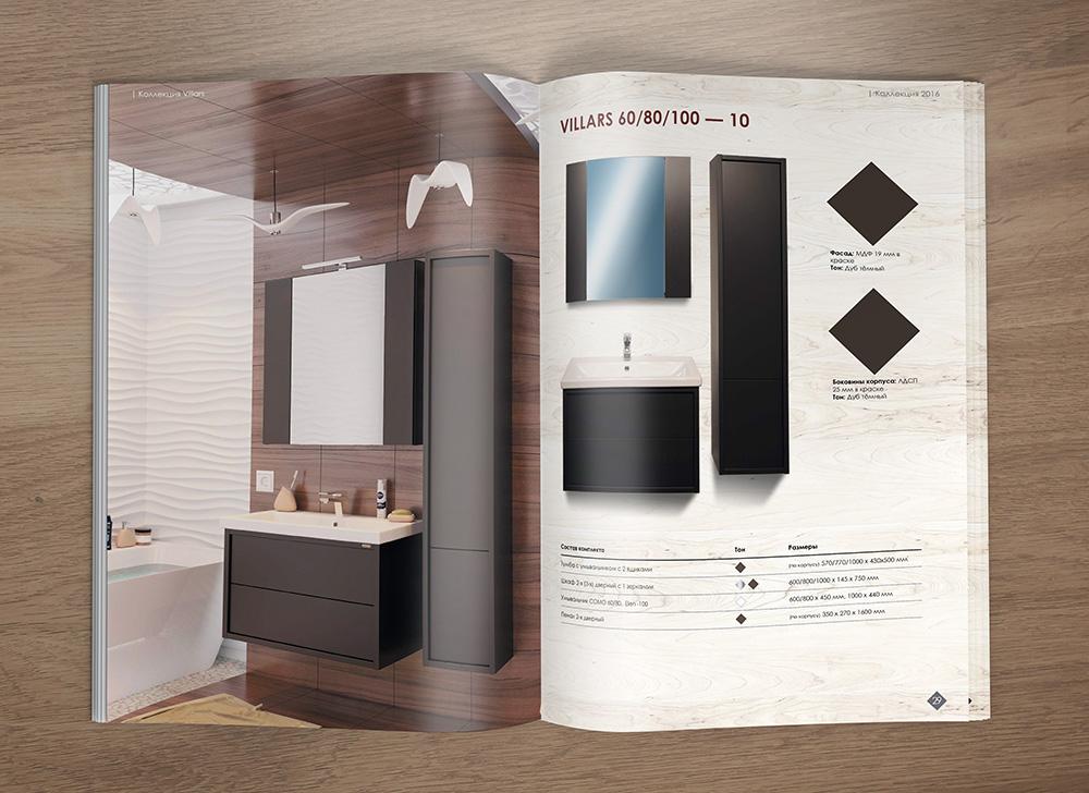 каталог мебели для ванных комнат