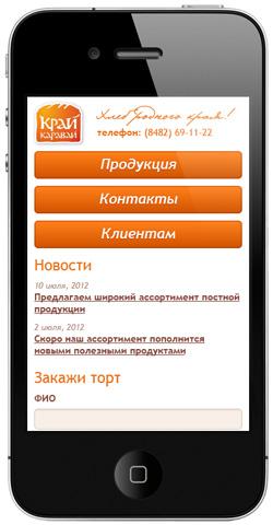Главная страница мобильной версии сайта «Тольяттихлеб»