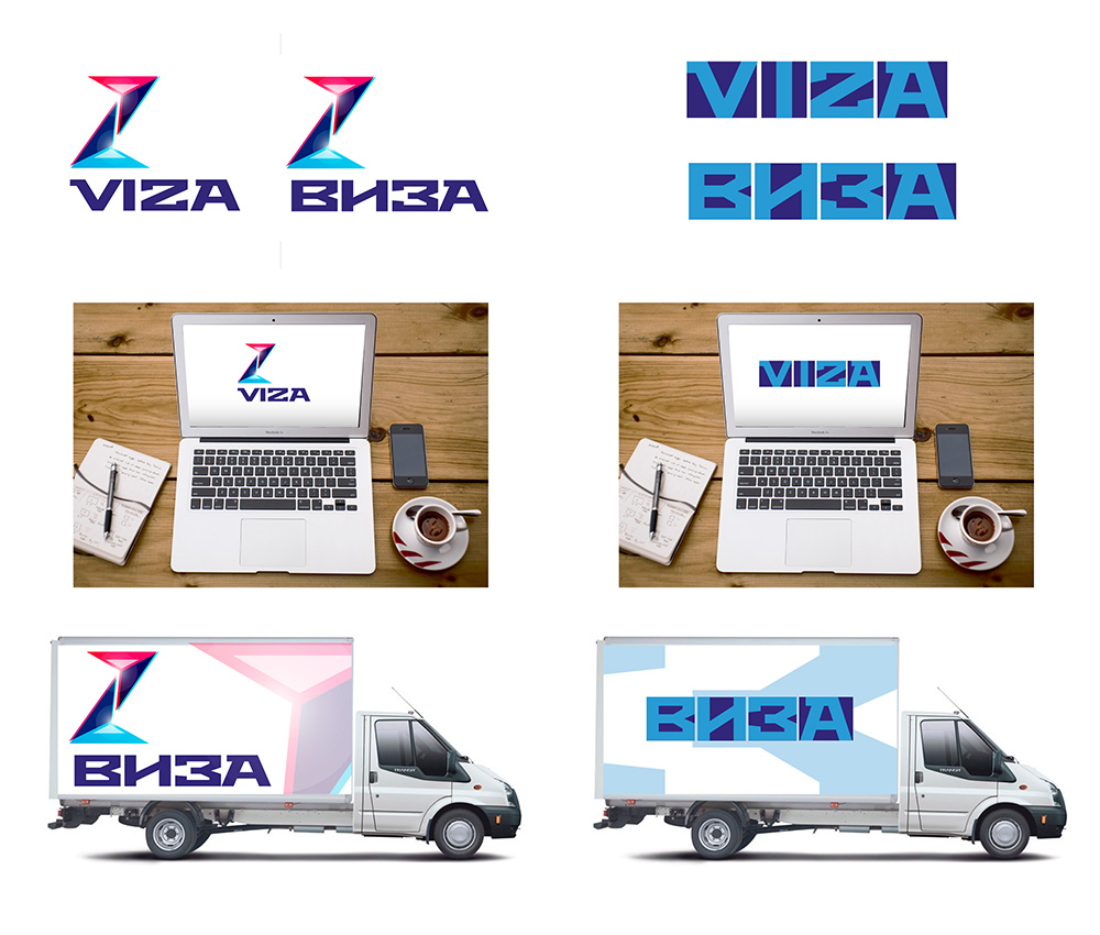 Варианты логотипов.