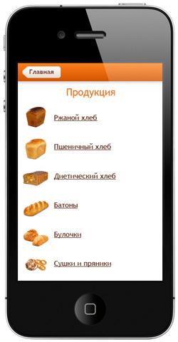 Каталог продукции мобильной версии сайта «Тольяттихлеб»