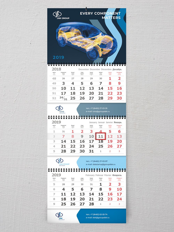 Квартальный календарь для DSK GROUP
