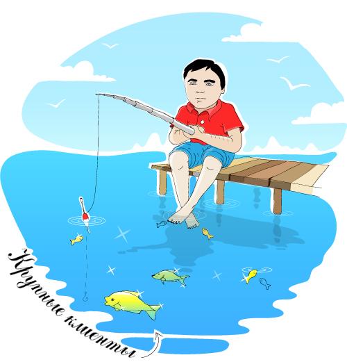 Николай Руфеев ловит рыбу