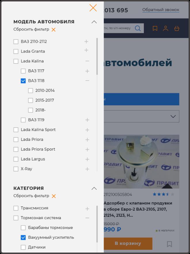 Каталог автозапчастей по категориям на планшетной версии сайта