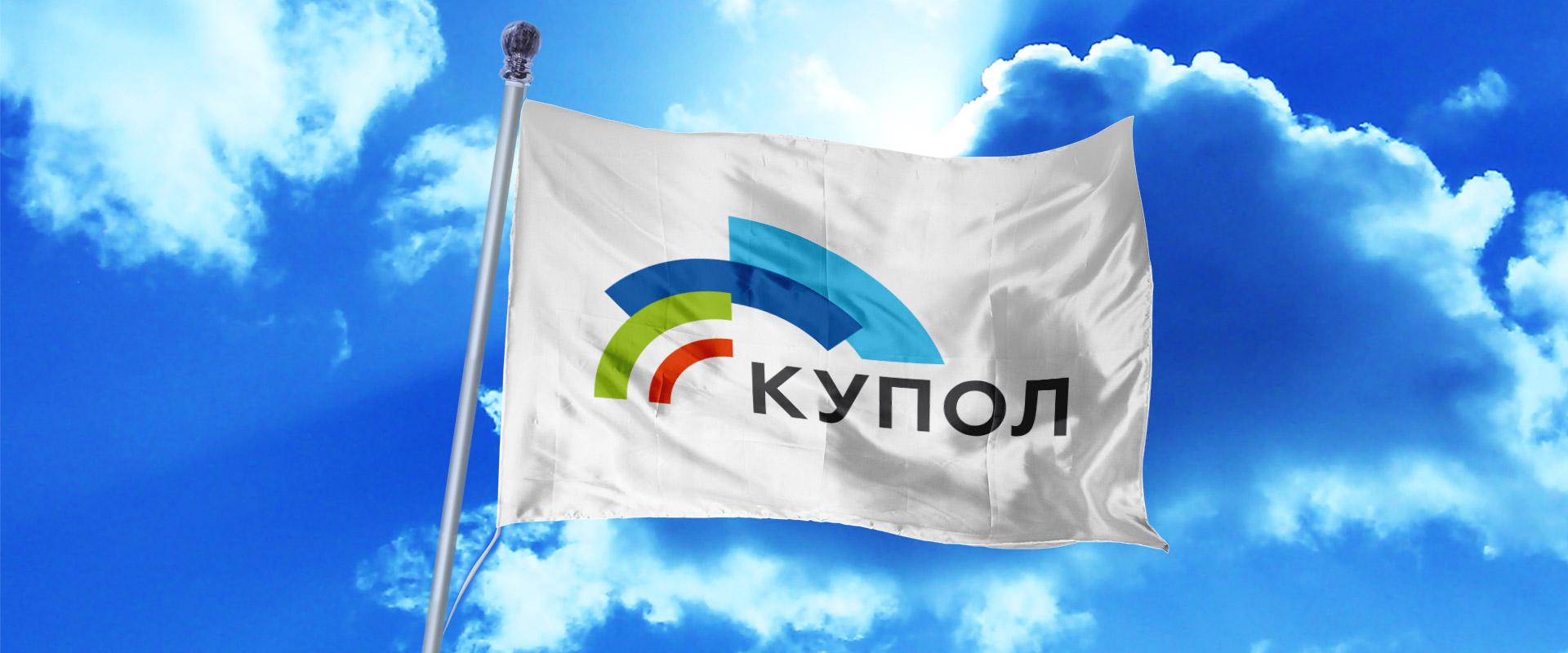 Логотип на флагштоке