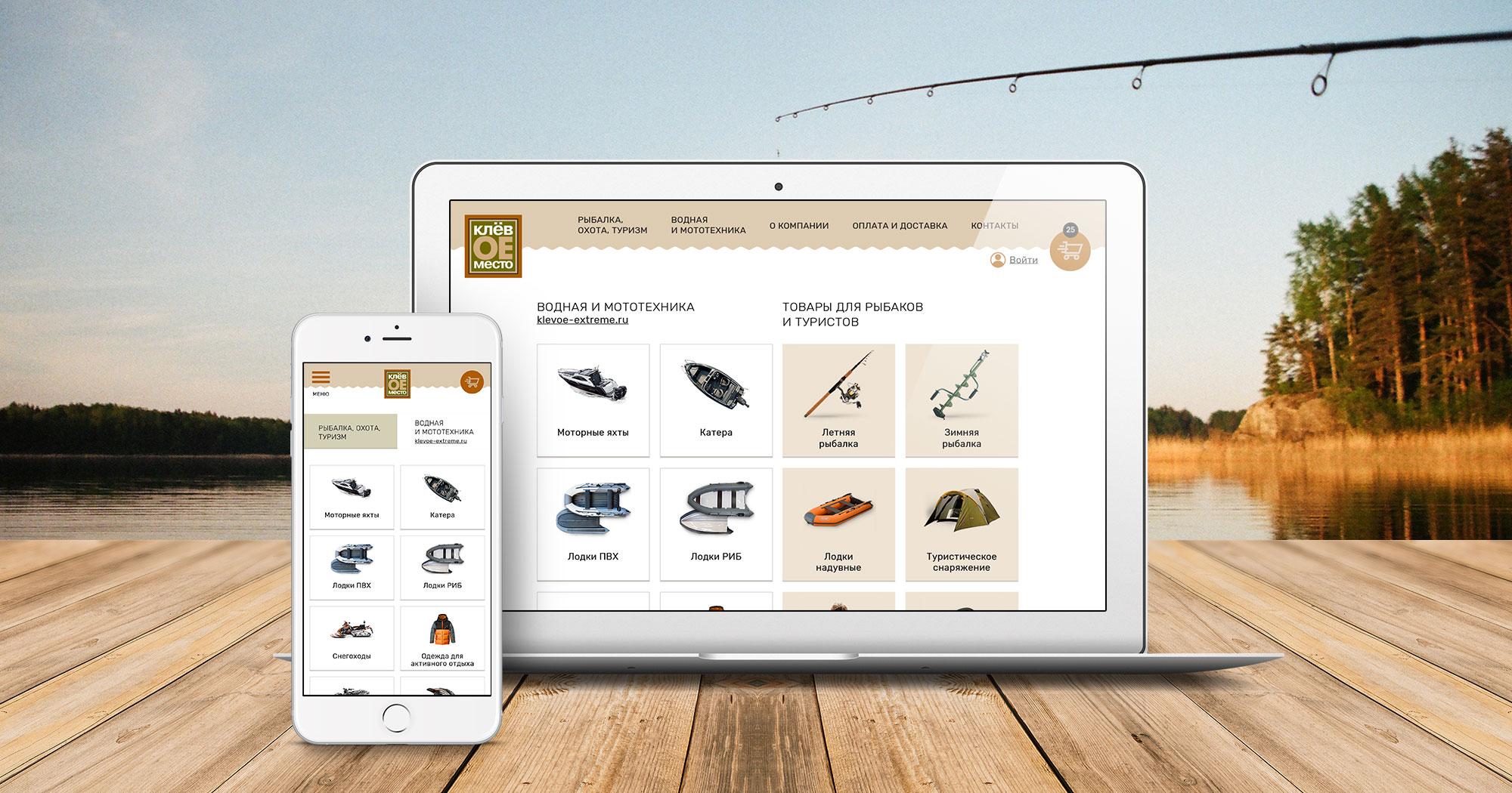 Вид главной страницы сайта на разных носителях.