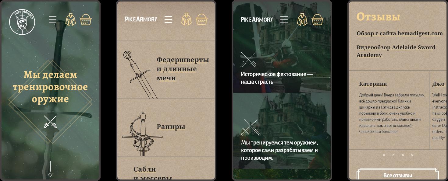 Фрагменты главной страницы сайта на экране мобильного телефона