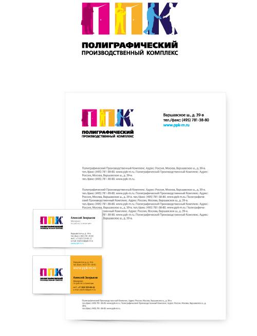 Логотип и деловая документация
