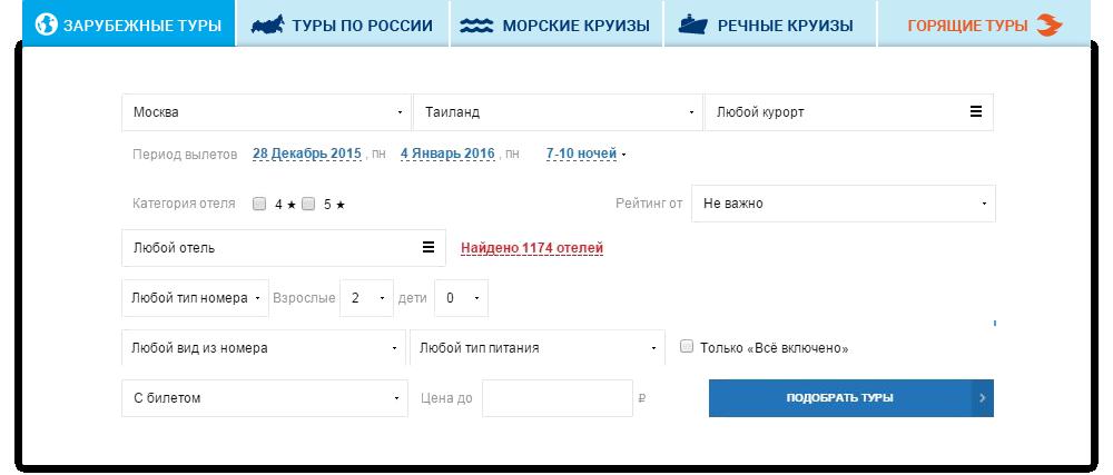 Отображение поисковых систем на сайте