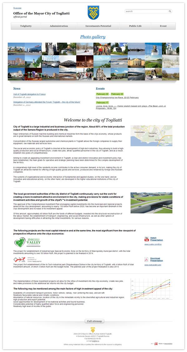Главная страница английской версии сайта мэрии г.о. Тольятти