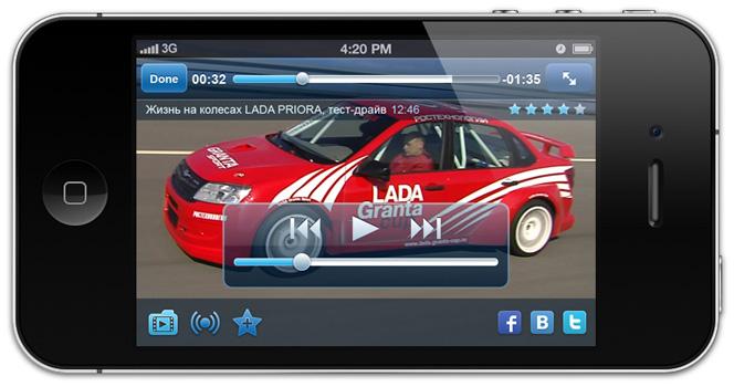 Приложение LADA TV для айфона